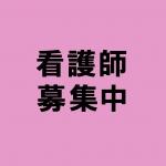KANGOSHI.jpg